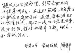 Chow_Shiu_Ping_s
