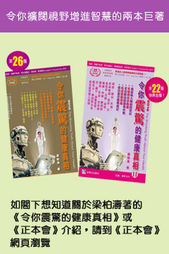 right_book-1
